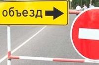 20 июля в Симферополе будет перекрыто движение по улице Самокиша
