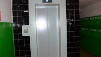 В Алуште возбудили уголовное дело из-за неисправного лифта