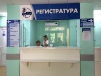 В Севастополе поликлиника онкодиспансера открылась после капремонта
