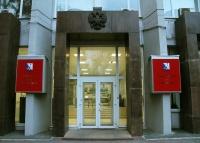 Создана Геральдическая комиссия при Губернаторе Севастополя