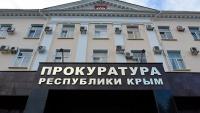 Прокуратура Крыма ежегодно рассматривает около 80 тыс жалоб