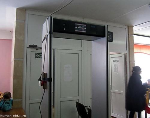 Школы и детсады Симферополя получат металлоискатели на входе