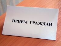 Завтра замглавы администрации Керчи примет граждан