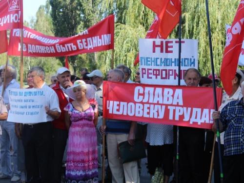 В субботу в Симферополе прошел митинг против пенсионной реформы