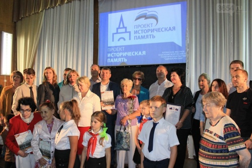 В Ялте состоялась презентация книги «Жители блокадного Ленинграда»