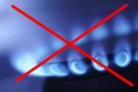 Три центральные улицы Ялты будут отключены от газа в связи с ремонтом