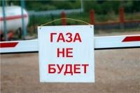 В Ялте с 8 по 15 октября полностью отключат газ