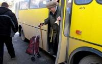 Пенсионеры могут ездить в автобусах Севастополя бесплатно