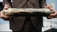 Ветераны комсомола заложат в Симферополе капсулу с посланием будущему поколению