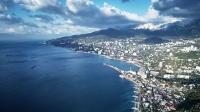 В Крыму создана рабочая группа по реализации проекта «Многофункциональной карты жителя Республики Крым»