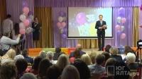 В Ялте общеобразовательная школа № 1 отпраздновала свое 35-летие