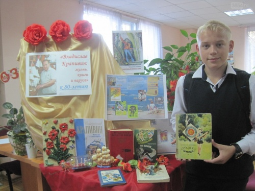 В Ялте состоялся литературный портрет «Владислав Крапивин: жизнь, книги и паруса»