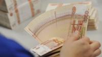 Крымчане заплатили около 150 млн рублей по налогам на транспорт и землю