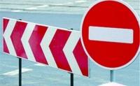 В Керчи из-за велогонки закроют дорогу на Митридат