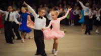 В Керчи пройдет турнир по бальным танцам