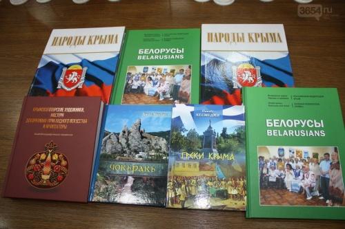 Фестиваль языков народов России — 2018 отгремел в Ялте