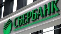 Для помощи пострадавшим в Керчи открыт счет в крупном российском банке