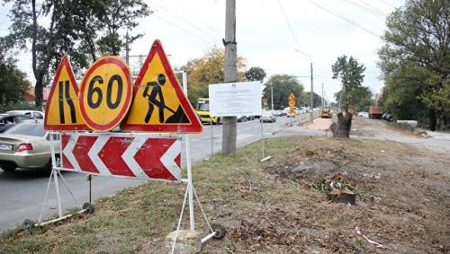 Движение по улице Объездной в Симферополе возобновится 22 октября