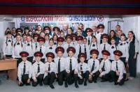 В Ялте в средней школе №1 состоялось открытие нового спортивного зала для занятий самбо