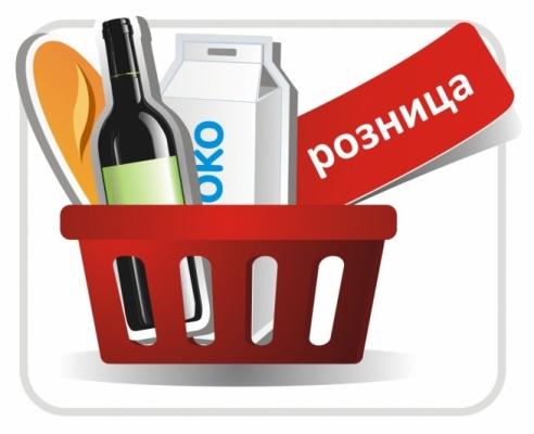 Оборот розничной торговли в Севастополе вырос на 1,8%