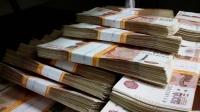Более трех миллионов рублей за сутки перечислено на спецсчет для пострадавших в Керченском политехе