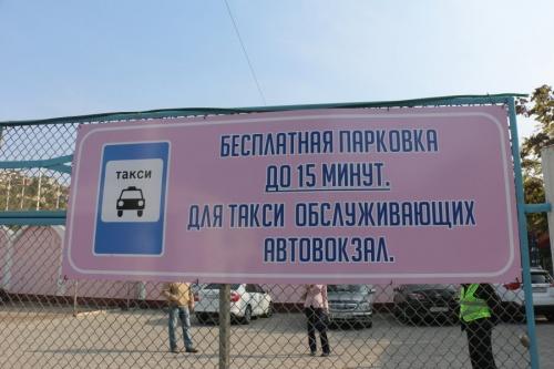 В Севастополе заработала первая специализированная парковка для такси