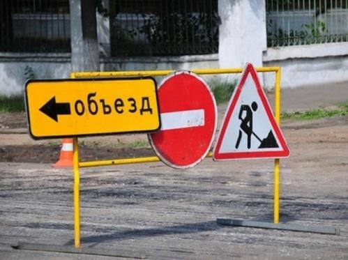 На улице Годыны в Керчи ограничат движение