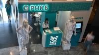 В Крыму РНКБ выдал более 300 тысяч кредитных карт
