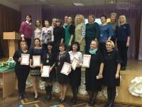 В Ялте прошел муниципальный фестиваль учителей-логопедов «А я делаю так!»