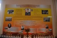 В Ялтинской школе № 8 почтили память Героя России Дмитрия Гребёнкина
