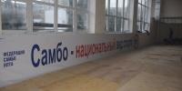 В Ялте сегодня откроют тренировочный центр самбо и дзюдо