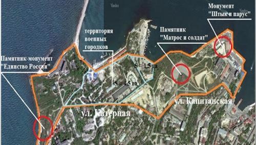 В Севастополе объявлен конкурс на лучшее название парка на мысе Хрустальный