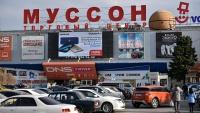 Севастопольский ТЦ «Муссон» может открыться до конца года