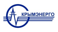 «Крымэнерго» направило полторы сотни ремонтных бригад на восстановление поврежденных непогодой электросетей