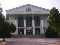 Театр имени Пушкина в Керчи обещают открыть в начале 2020 года