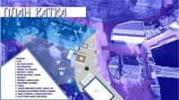 В Севастополе ледовый каток на «Ивушке» будет бесплатным