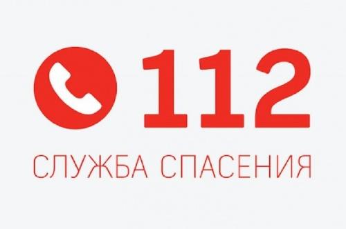 В Крыму заработал единый номер 112