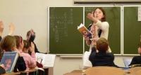Молодые учителя в Севастополе будут получать ежемесячные доплаты