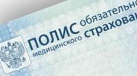 На лечение крымчан в 2018 году потратили 20,6 млрд руб