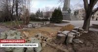 В Севастополе провалилась реконструкция сквера у Свято-Владимирского собора