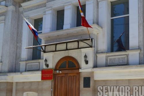 В  Севастополе по решению суда закрыли организацию баптистов