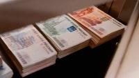 Предприятия Крыма получили субсидии на 104 млн рублей