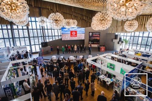 Бесплатная деловая программа и мастер-классы ждет посетителей на АгроЭкспоКрым-2019