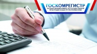 Госкомрегистр Крыма в прошлом году выдал рекордное число ответов на запросы о сведениях из реестра недвижимости