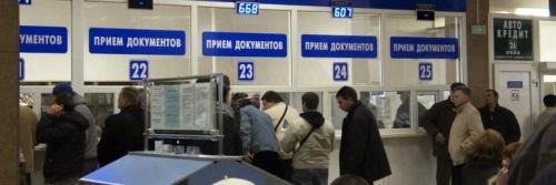 В Симферопольском МРЭО вернулись к живым очередям