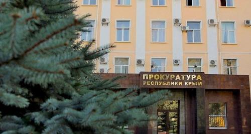 5 февраля в Симферополе прокуратура проведет День приема предпринимателей