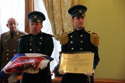 В Севастополе состоялось торжественное собрание, посвященное празднованию 200-летия закладки брига «Меркурий»