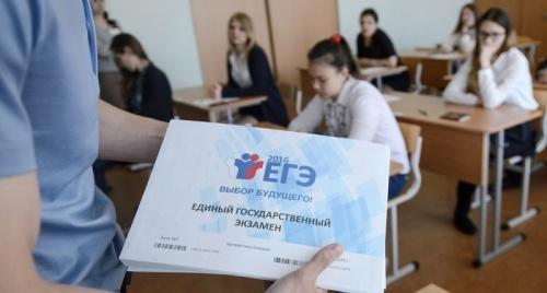 ЕГЭ стал обязательным для севастопольских школьников