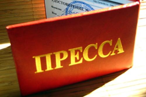Правительство Севастополя решило аккредитовывать журналистов на год