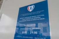 В Севастополе открылся Центр лечебной физкультуры, спортивной медицины и медицинской профилактики